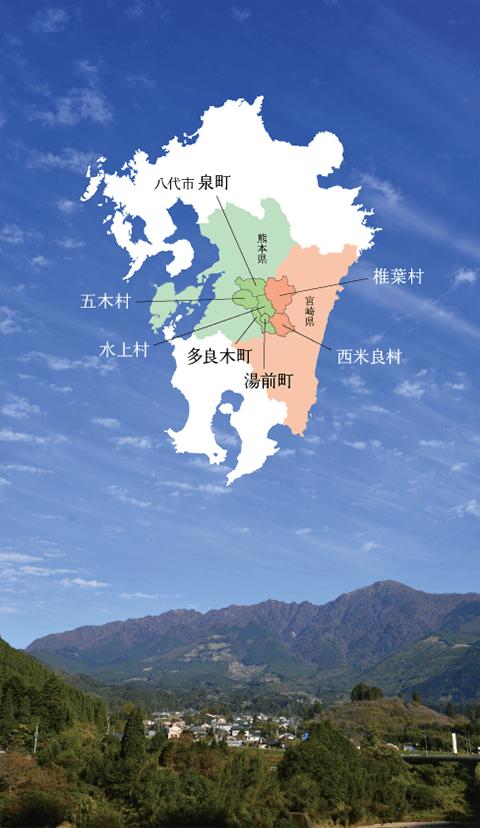 九州中央山地について