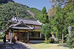 菊池記念館