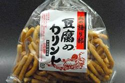 豆腐のカリント