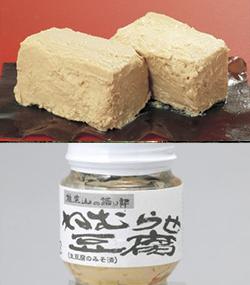 ねむらせ豆腐