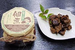 椎茸と山椒の佃煮